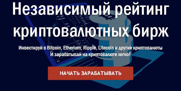Bytecoin (BCN) - надежная и удобная криптовалюта